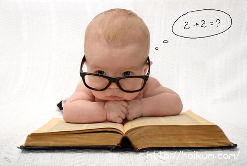 独学で勉強する学生